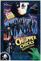Chopper Chicks in Zombietown movie poster (1989) picture MOV_7f26cc40
