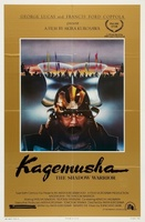 Kagemusha movie poster (1980) picture MOV_7f3985e2