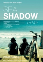 Sea Shadow movie poster (2011) picture MOV_7f8b08ee