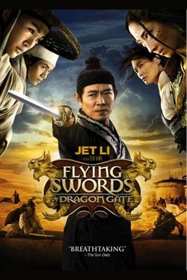 Long men fei jia movie poster (2011) poster MOV_8102827d