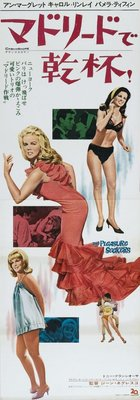 The Pleasure Seekers movie poster (1964) poster MOV_813c4132