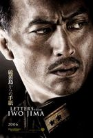 Letters from Iwo Jima movie poster (2006) picture MOV_81c76b9d