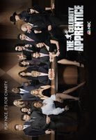 The Apprentice movie poster (2004) picture MOV_81d89539