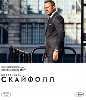 Skyfall movie poster (2012) picture MOV_826f2f32