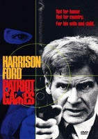 Patriot Games movie poster (1992) picture MOV_8361c24b