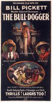The Bull-Dogger movie poster (1921) picture MOV_83a57674