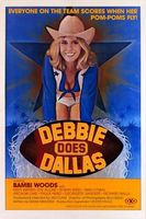 Debbie Does Dallas movie poster (1978) picture MOV_83a94389