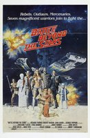 Battle Beyond the Stars movie poster (1980) picture MOV_84839295