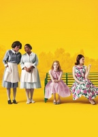 The Help movie poster (2011) picture MOV_8535b332