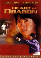 Heart Of Dragon movie poster (1985) picture MOV_85a10ee3