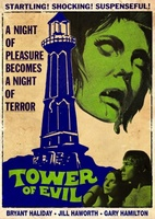 Tower of Evil movie poster (1972) picture MOV_8631181e