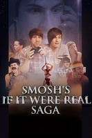Smosh's If It Were a Real Saga movie poster (2013) picture MOV_864ec80e