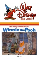The Many Adventures of Winnie the Pooh movie poster (1977) picture MOV_86e95f99