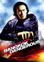 Bangkok Dangerous movie poster (2008) picture MOV_8730a315