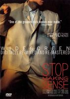 Stop Making Sense movie poster (1984) picture MOV_87993cb9