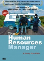 The Human Resources Manager movie poster (2010) picture MOV_88a430f7