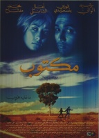 Mektoub movie poster (1997) picture MOV_88ef8d38