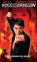 Kiss Of The Dragon movie poster (2001) picture MOV_8a4ad6e1