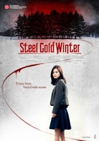 Steel Cold Winter movie poster (2013) picture MOV_8a4e6d77