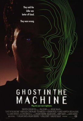 Ghost in the Machine movie poster (1993) poster MOV_8a842578