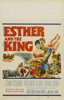 Esther and the King movie poster (1960) picture MOV_8b614aec