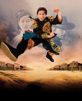 Shanghai Noon movie poster (2000) picture MOV_8b92f1ea