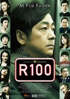 R100 movie poster (2013) picture MOV_8bd2ce33