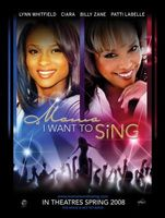 Mama, I Want to Sing! movie poster (2008) picture MOV_8d6ab79e