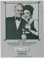 Dynasty movie poster (1981) picture MOV_8e02d611
