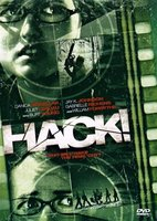 Hack! movie poster (2007) picture MOV_8e8b52de