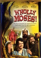 Wholly Moses! movie poster (1980) picture MOV_8ec9d197
