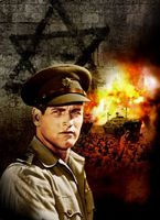 Exodus movie poster (1960) picture MOV_8f17eede