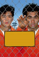 Harold & Kumar Escape from Guantanamo Bay movie poster (2008) picture MOV_8f1ff4dd
