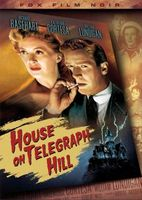 The House on Telegraph Hill movie poster (1951) picture MOV_8fab342a