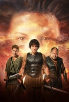 Atlantis movie poster (2013) picture MOV_90cb18c7