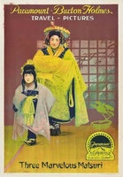 Three Marvelous Matsuri movie poster (1921) picture MOV_91488966