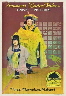 Three Marvelous Matsuri movie poster (1921) poster MOV_91488966