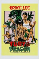 Fury Of The Dragon movie poster (1976) picture MOV_91b451f0