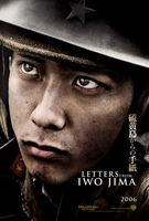 Letters from Iwo Jima movie poster (2006) picture MOV_91c719b5