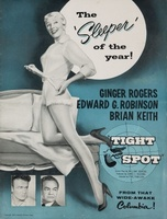 Tight Spot movie poster (1955) picture MOV_924547ff