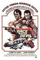 Race with the Devil movie poster (1975) picture MOV_93f5472d