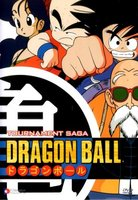 Dragon Ball movie poster (1986) picture MOV_940aac4a