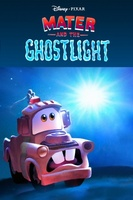 Mater and the Ghostlight movie poster (2006) picture MOV_948d9361