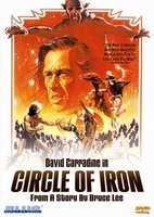 Circle of Iron movie poster (1978) picture MOV_94d62b34
