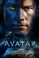 Avatar movie poster (2009) picture MOV_9503ddcd