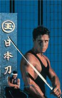 American Samurai movie poster (1992) picture MOV_9533ec5a