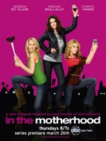In the Motherhood movie poster (2009) picture MOV_957e7fb3