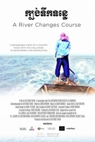 A River Changes Course movie poster (2012) picture MOV_95880b38