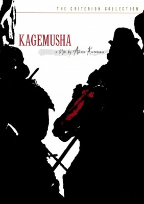 Kagemusha movie poster (1980) poster MOV_958bf599