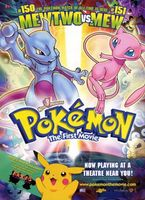Pokémon: The First Movie movie poster (1999) picture MOV_9660cf25